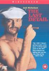 The Last Detail [1973]