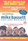 Mike Bassett: England Manager [2001]