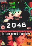 2046 / In The Mood For Love