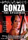 Gonza The Spearman [1986]