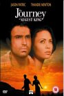 The Journey Of August King [1995]
