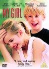 My Girl [1992]