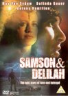 Samson And Delilah [1984] DVD