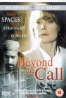 Beyond The Call [1996]