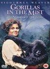 Gorillas In The Mist [1988]