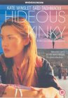 Hideous Kinky [1999]