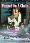 Alistair Maclean's Puppet On A Chain [1972]
