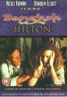 Bangkok Hilton [1990]