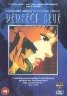 Perfect Blue [1999]