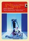 L'Upupa Und Der Triumph Der Sohnesliebe - Henze