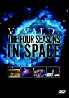 Vivaldi: Four Seasons In Space