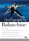 Balanchine - New York City Ballet - Tzigane / Andante DVD