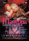 Mazeppa - Tchaikovsky [1996]