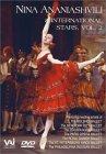 Nina Ananiashvili & International Stars Vol. 2