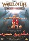 Shaolin Wheel of Life - The Masters Edition [2000]