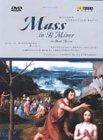 Bach: Mass In B Minor / High Mass BWV 232 [1999]