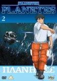 Planetes - Vol. 2 DVD