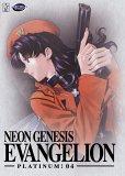 Neon Genesis Evangelion Platinum - Vol. 4