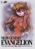 Neon Genesis Evangelion Platinum - Vol. 3