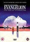 Neon Genesis Evangelion - The End Of Evangelion [2002]