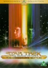 Star Trek 1: The Motion Picture - The Director's Edition [1979]