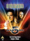 Babylon 5 : In The Beginning [1994]