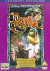 Dark Crystal [1982]