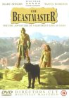 The Beastmaster [1982]