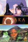 Baraka [1993]