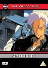 Madox-01 - Metal Skin Panic [1987]