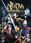 Ninja Scroll - 10th Anniversary Edition [1995] DVD