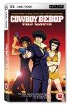 Cowboy Bebop [UMD Universal Media Disc]