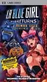 La Blue Girl Returns - Demon Seed/Shikima Lust [UMD Universal Media Disc]