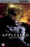 Appleseed [UMD Universal Media Disc]