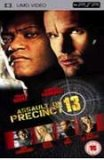 Assault On Precinct 13 [UMD Universal Media Disc]