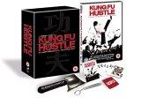 Kung Fu Hustle [2005]
