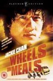 Wheels On Meals [1984]