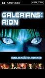 Manga - Galerians: Rion [UMD Universal Media Disc]