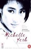 Michelle Yeoh - Magnificent Warriors / Wing Chun / Police Assassins