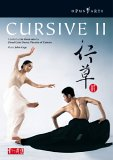 Cursive II - Cloudgate Dance Theatre Of Taiwan DVD