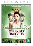 House Of Flying Daggers  (Special Edition)  [2004]