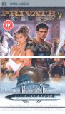 Private Gladiator [UMD Universal Media Disc]