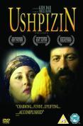 Ushpizin [2005]