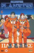 Planetes - Vol.6 DVD