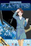 Planetes Double Pack Vol.1