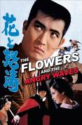 The Flowers And the Angry Waves [1964]