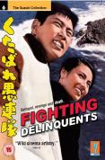 Fighting Delinquents [1960]