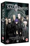Ghost in the Shell: Stand Alone Complex - Complete 2nd Gig
