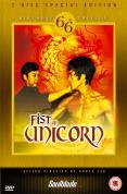 Fist of Unicorn [1972]
