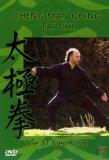 Cheng Man Ching Tai Chi - the 37 Step Form